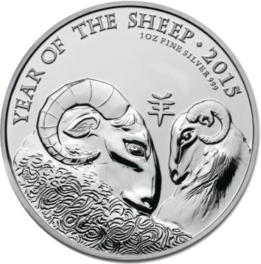 2015 1oz Silver Lunar Year of the SHEEP - NEW COIN FOR UK